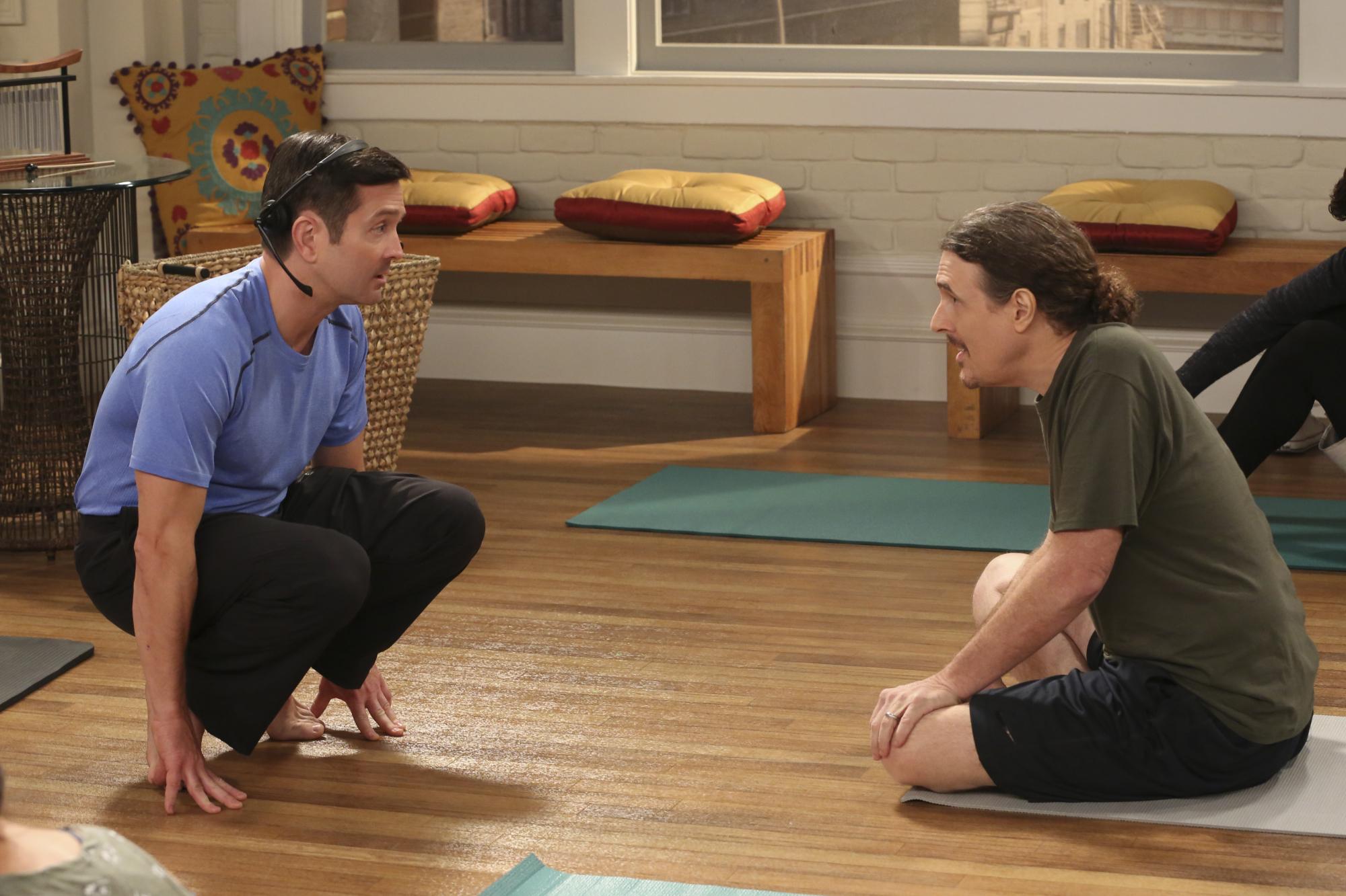 Weird Al and yoga