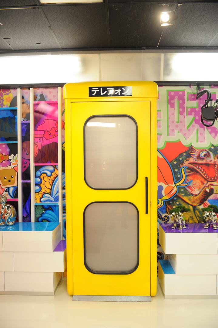 Are we in the Big Brother house or a Tokyo subway?