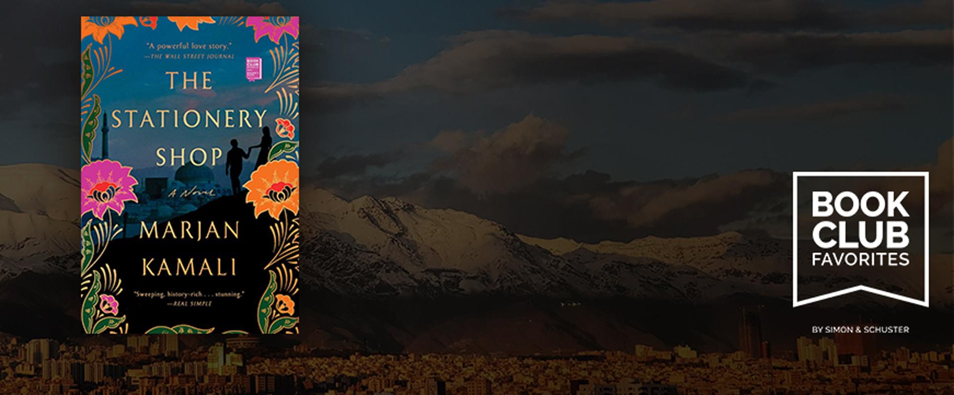 Key Art Banner