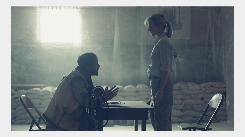 Interrogation