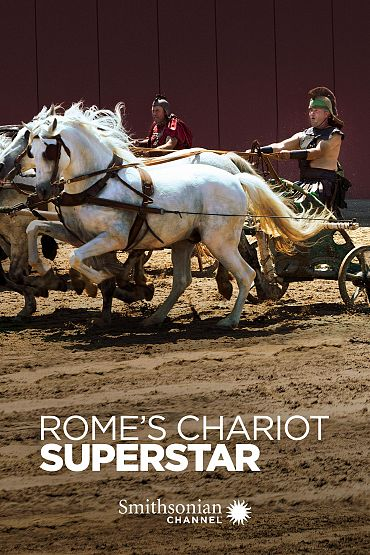 Rome's Chariot Superstar