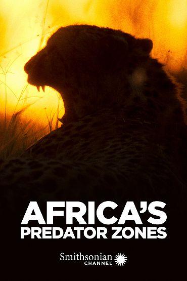 Africa's Predator Zones